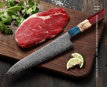 "Šéfkuchařský nůž 8.6"" GRAND SHARP 67 vrstev damaškové oceli"