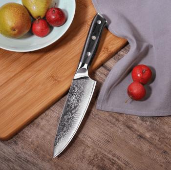 """Šéfkuchařský nůž 6.5"""" Sunnecko IŠAKAWA 73 vrstev damaškové oceli"""